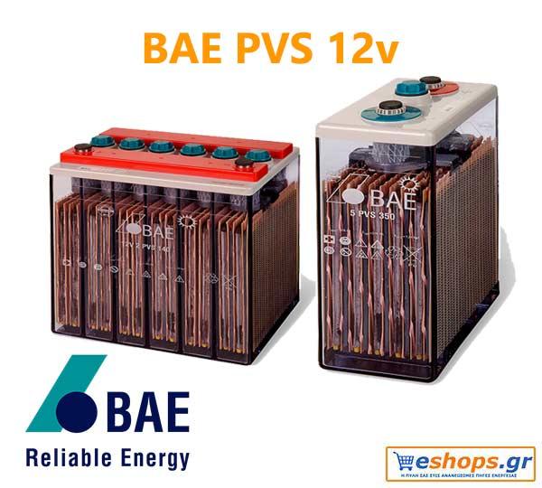 BAE PVS 12v