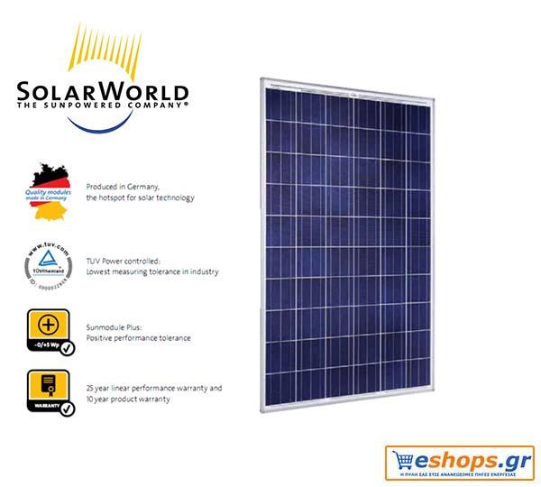 Φωτοβολταικά Solar World