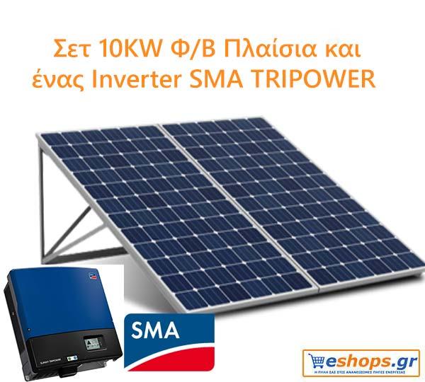 10kw Πλαίσια+1 Inverter