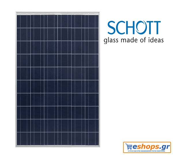 Φωτοβολταικά Schott Solar