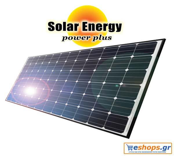 Φωτοβολταικά Solar Energy