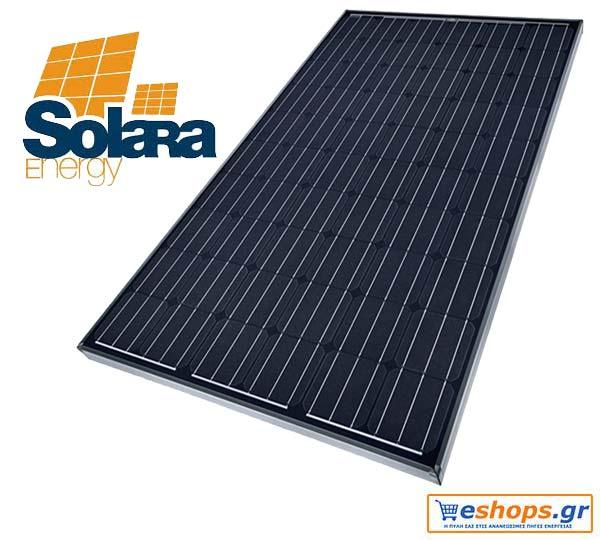 Φωτοβολταικά Solara (flexi)