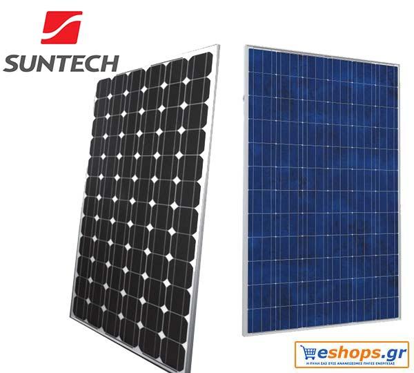 Φ/Β Suntech Δικτύου GRID