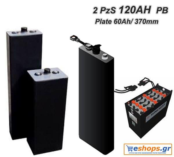2v-2-pzs-120-ah-traction-battery-motive-power.jpg