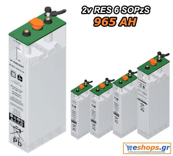 ΧΟΝΔΡΙΚΗ ΤΙΜΗ 2v  μπαταρίες RES 6-SOPzS 965AH/C120  βαθιάς εκφόρτισης  SUNLIGHT