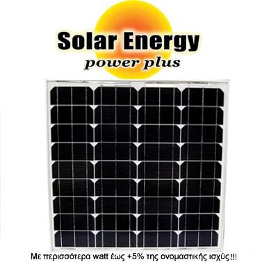 60-watt-monocrystalline-solar-energy.jpg