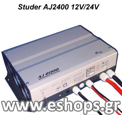 Studer AJ-2400 24V