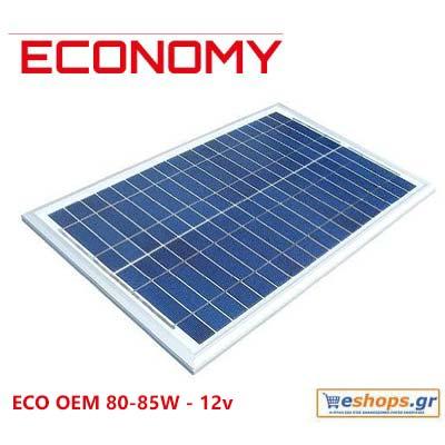 φωτοβολταικο 80  watt 12v panel πλαίσιο