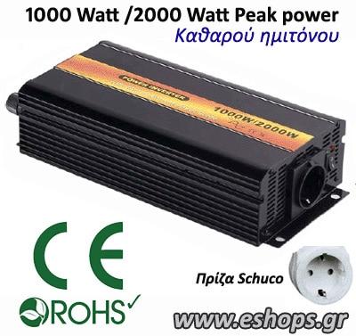 Inverter-MKP-1000W