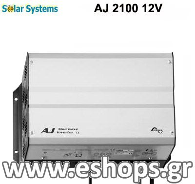 Studer AJ 2100 12v