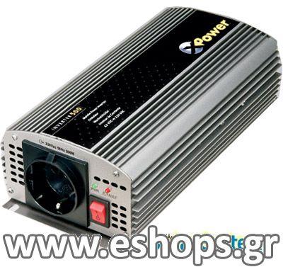 Xantrex Xpower 500