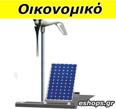 hybrid-standalone-photovoltaic-system-3kwh.jpg