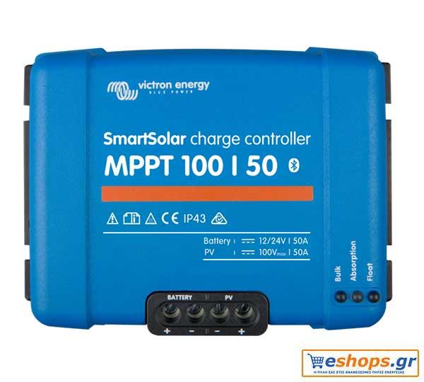 Victron SmartSolar MPPT 100/50 - Ρυθμιστής Φόρτισης MPPT 50A Φωτοβολταικών - Ανεμογεννητριών