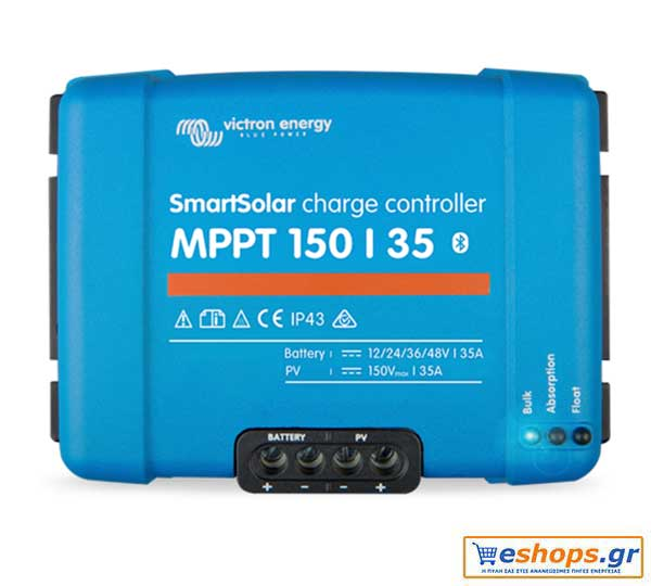 Victron SmartSolar MPPT 150/35 - Ρυθμιστής Φόρτισης MPPT 35Α  Φωτοβολταικών - Ανεμογεννητριών
