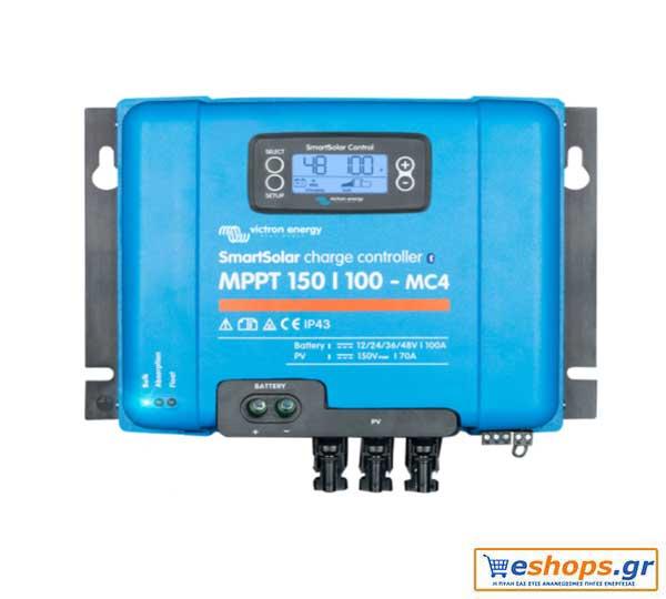 Victron SmartSolar MPPT 150/100-MC4 - MPPT Ρυθμιστής Φόρτισης 100A Φωτοβολταικών - Ανεμογεννητριών