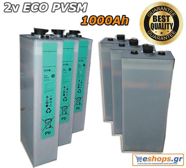2V Μπαταρία Βαθιάς Εκφόρτισης ECOPVSM 1000, Aνοικτού τύπου