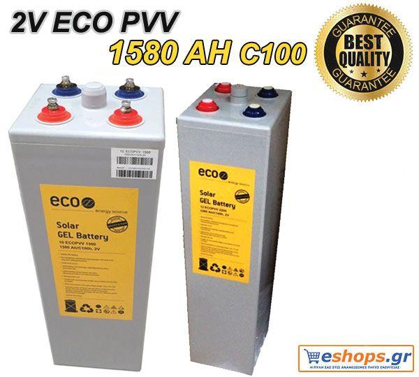 2v ecopvv 1500 gel batteries