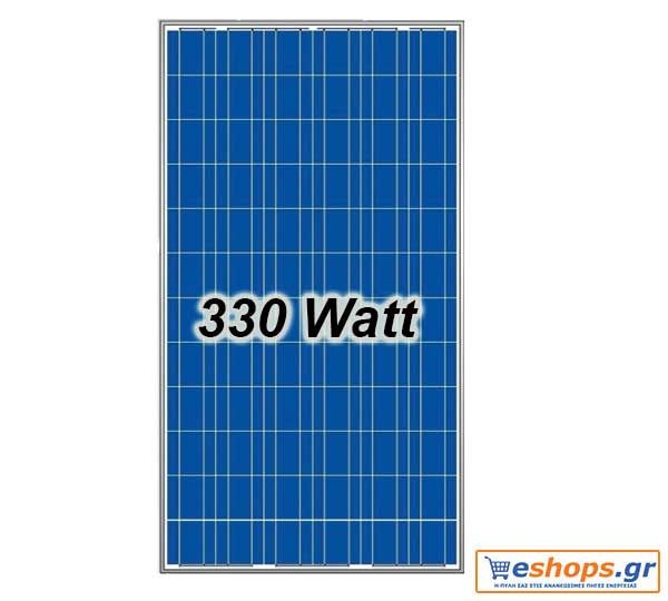 Φωτοβολταϊκό πλαίσιο 330 Watt  ΠΑΝΕΛ 24Ω POLY κατάλληλο για μεσαία και μεγάλα αυτόνομα συστήματα