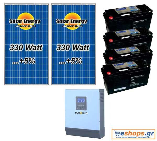 Αυτόνομο φωτοβολταϊκό κιτ για εξοχική κατοικία 3,5kwh -3,9kwh με μπαταρίες  Gel βαθιάς εκφόρτισης  ( με 1150 κύκλους DOD 50%)