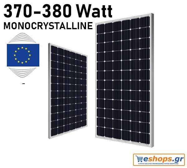 Μονοκρυσταλλικά φωτοβολταϊκά πάνελ /  Μονοκρυσταλλικού πυριτίου  370  watt  380watt φωτοβολταϊκό πάνελ