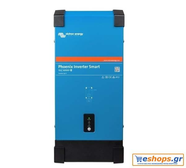 Προσφορές ΤΙΜΕΣ INVERTER Victron Phenix  24/3000 SMART 3000VA 24V