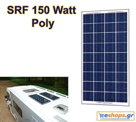 Φωτοβολταϊκό Πάνελ 150 watt 12V SRM-150P Πολυκρυσταλλικό