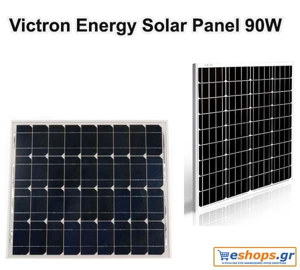 Φωτοβολταϊκό πάνελ Victron Energy Solar Panel 90W-12V Mono