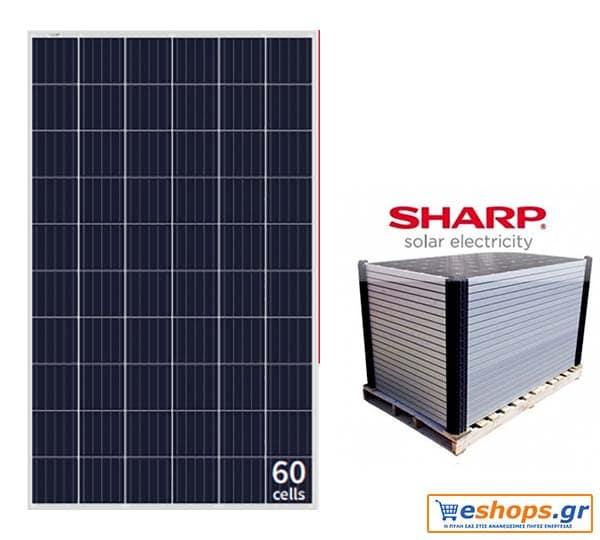 ΦΩΤΟΒΟΛΤΑΙΚΑ ΠΑΝΕΛ SHARP NDAC275 POLY 60 CELLS 275 WP για αυτόνομο ή διασυνδεδεμένο φωτοβολταϊκό σύστημα
