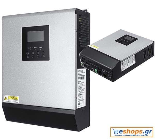 Ινβερτερ 3000w-Inverter-Charger 3000VA 24v με Ρυθμιστής Φόρτισης 50Α