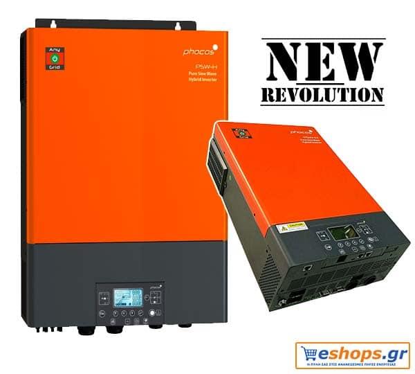 PHOCOS PSW-H-3000W / 24V ΥΒΡΙΔΙΚΟΣ INVERTER Any Grid Γερμανίας