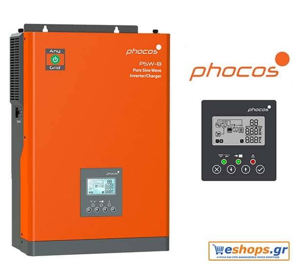 PHOCOS PSW-B-3000W / 24V ΥΒΡΙΔΙΚΟΣINVERTER Any Grid Germany
