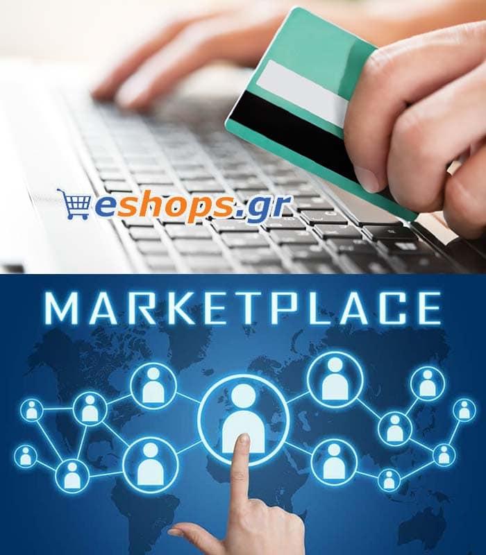 marketplace-eshops-online-πωλήσεις-μεσω διαδικτυου-ελλαδα