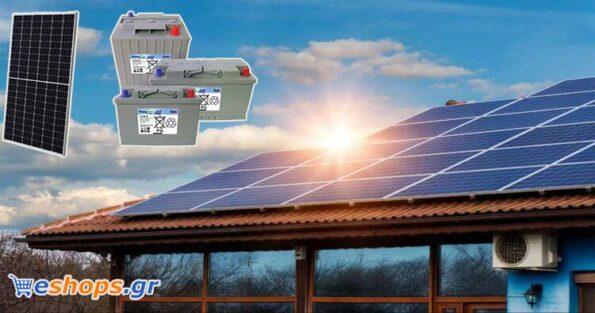 ηλιακά φωτοβολταικα για το σπιτι- αυτονομα διασυνδεδεμενα