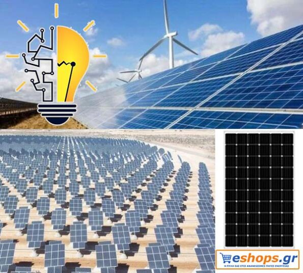 φωτοβολταικά-photovoltaic-2022-2023-panels-half-cells-fotoboltaiko